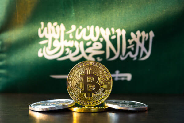 cryptocurrency of uae