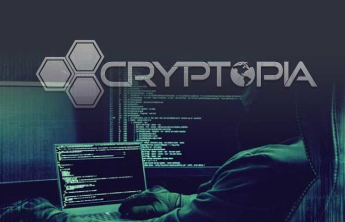 cryptocurrency cyber attacks