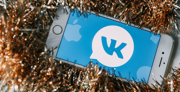 VKontakte has opened a special store where you can spend