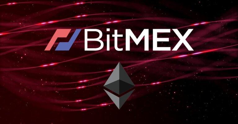 BitMEX header to show the main subject