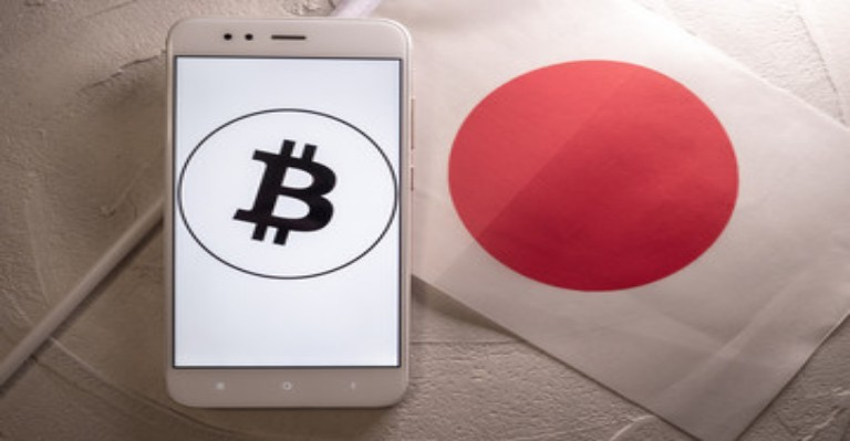 Japanese Lawmaker Challenges Crypto Taxes