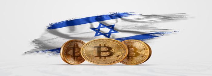 israel stock exchange