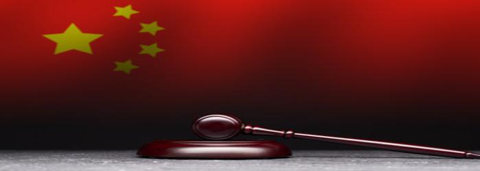 china supreme court