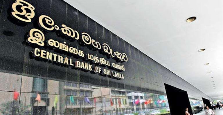 Sri Lanka pilots Blockchain System for Banking Sector