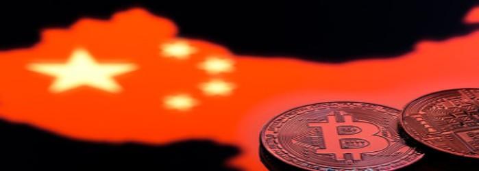 China tests Cryptocurrencies