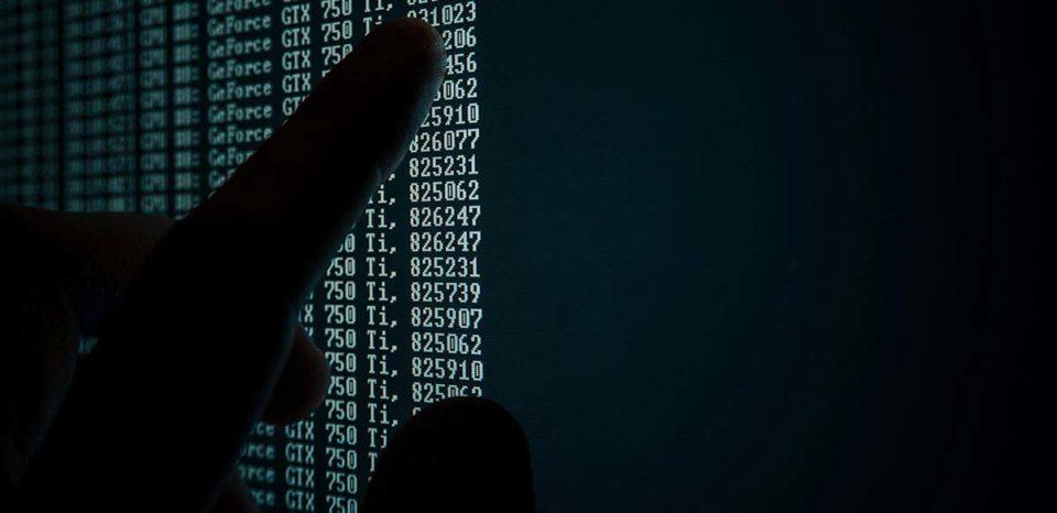 data blockchain