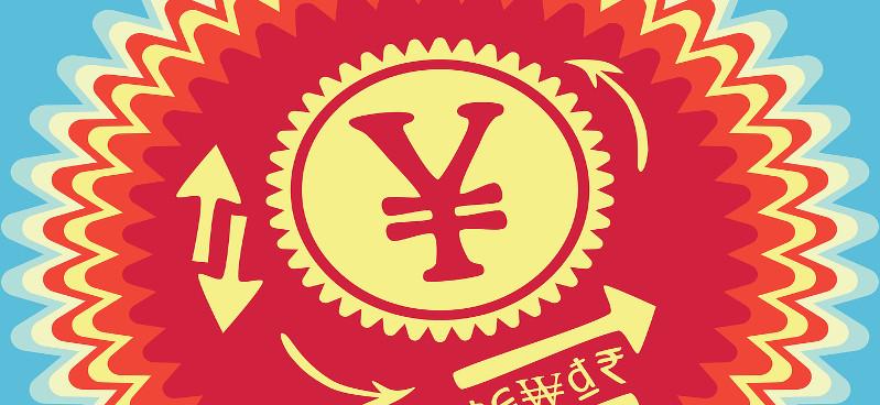 China's anticipated digital Yuan falls below expectations