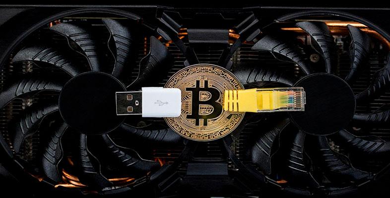 bitcoin-btc-mine
